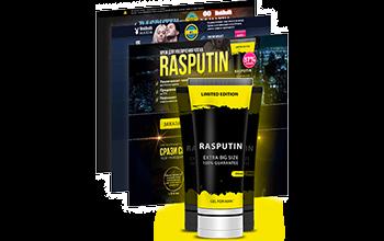 крем Rasputin