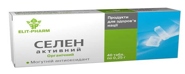 селен активный