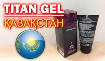 titan gel купить