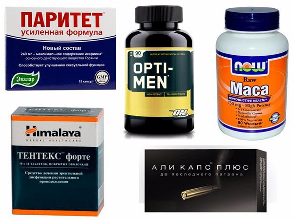 Таблетки и БАДы