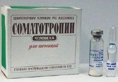 соматотропин для мужской силы