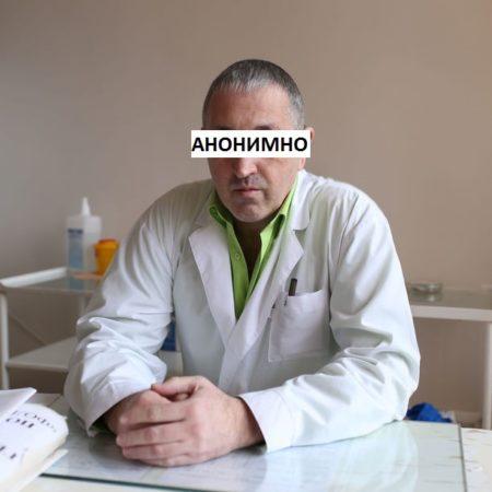 Отзывы врачей: фото 3