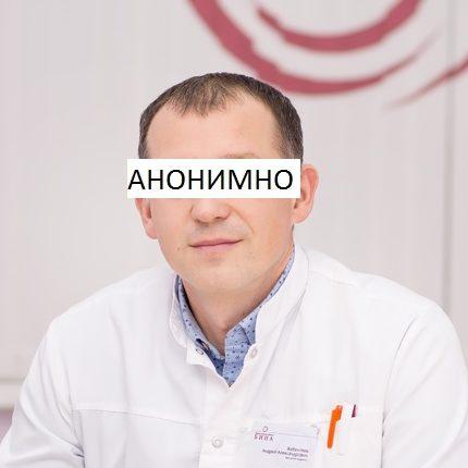 Отзывы врачей: фото 2