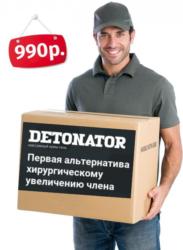 Заказать с доставкой